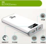 The universal charging Po Po 20000 mA charge phone tablet universal mobile power large-capacity fast charge shipping