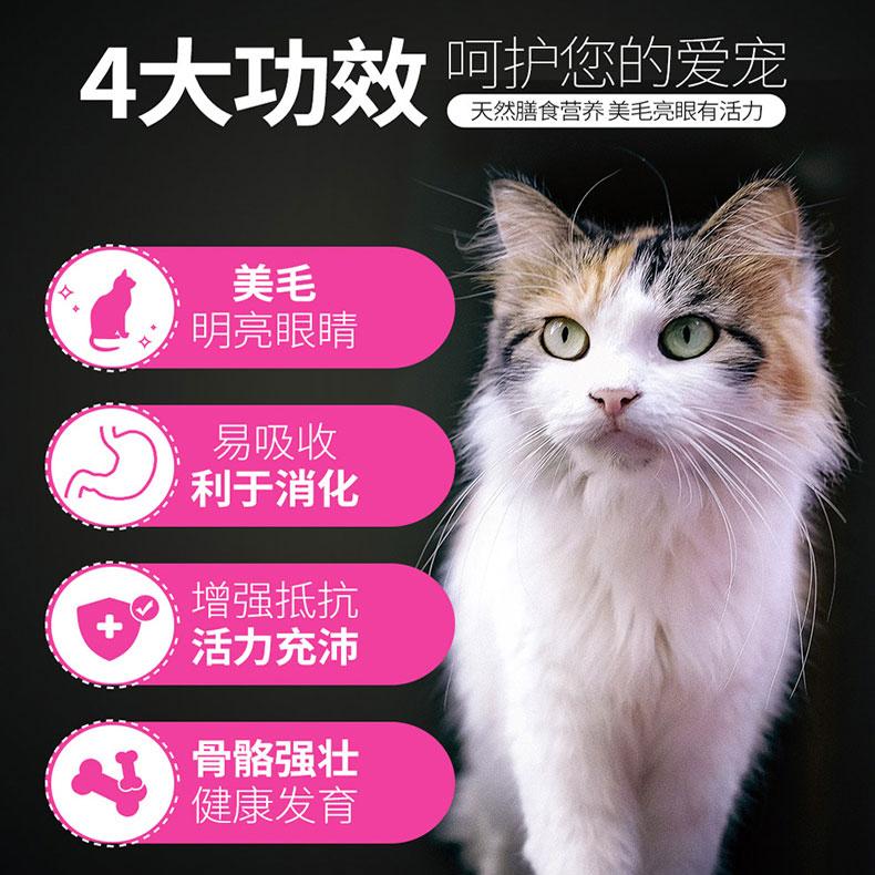 靓贝牛肉三文鱼海洋鱼猫粮2.5kg英短蓝猫橘猫亮毛成猫幼猫粮500g优惠券