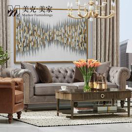 美克美家公园大道美式实木布艺三人沙发现代简约轻奢沙发