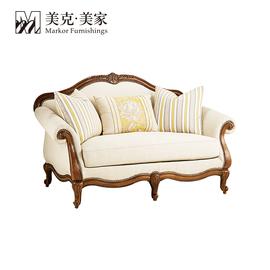 美克美家 新维多利亚轻奢美式布艺沙发 实木单人双人沙发三人沙发