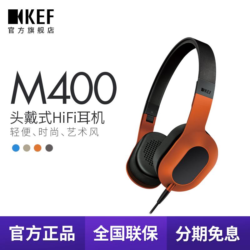KEF M400 耳機頭戴式 通用電腦手機有線HiFi蘋果運動帶麥線控通話