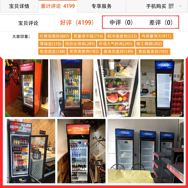 饮料柜商用立式冰柜冰箱玻璃单门超市冷柜啤酒饮品保鲜冷藏展示柜高清大图