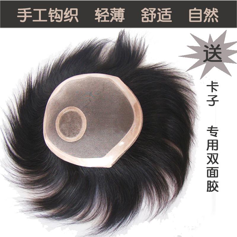 男士假发头顶补发片隐形无痕真发假发片男织发补发块刘海发片定制