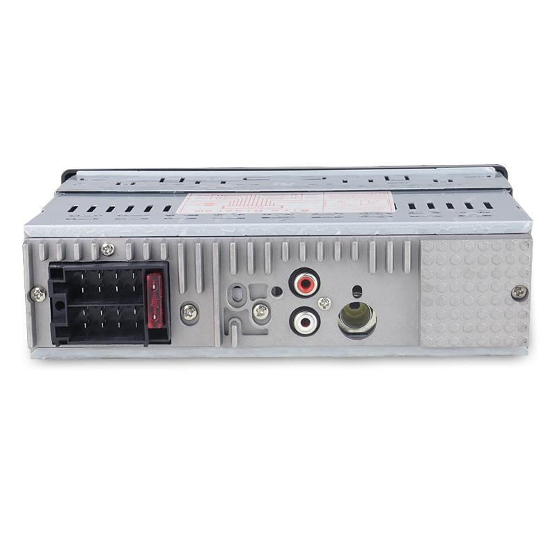 蓝牙车载MP3汽车收音机插卡音响PKCD主机五菱之光荣光通用播放器