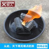 Fire shepherd solid alcohol ignition block alcohol wax Carbon charcoal barbecue tool ignition pilot supplies