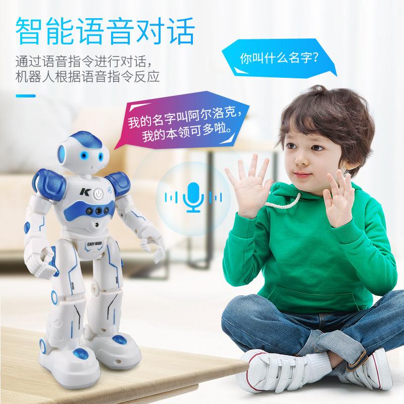 男孩玩具智能早遥控机器人玩具机械跳舞电动战警小胖男孩儿童礼物