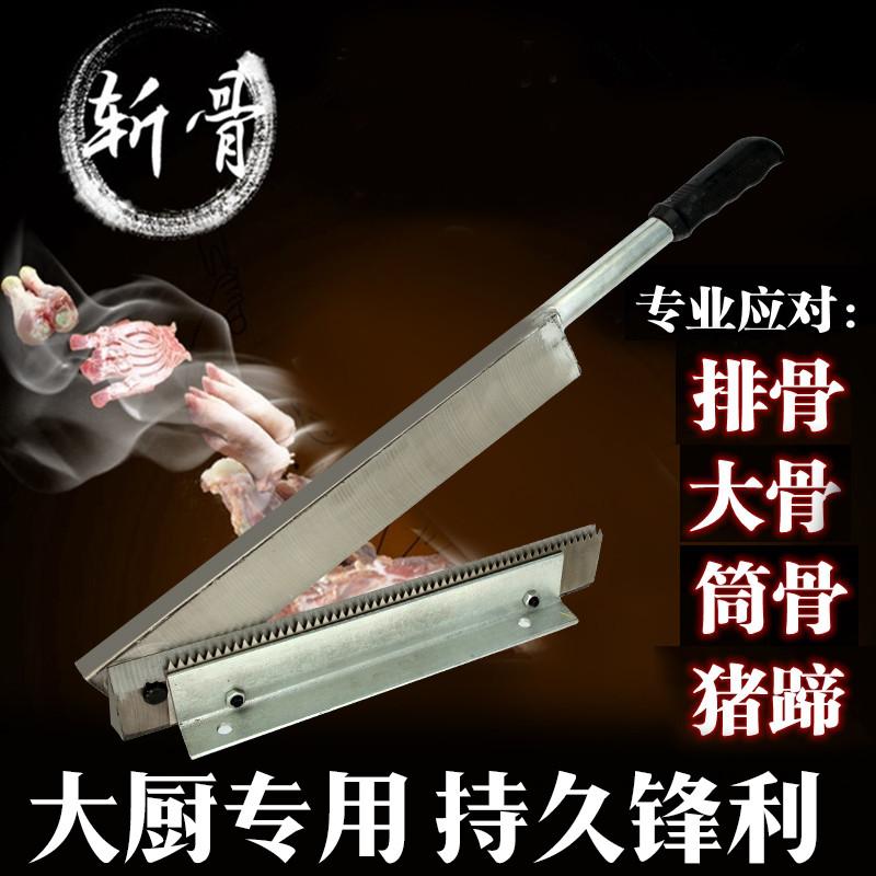 排骨铡刀家用小型铡刀商用切骨刀猪骨侧刀鸡鸭闸刀大匝刀一体铡刀