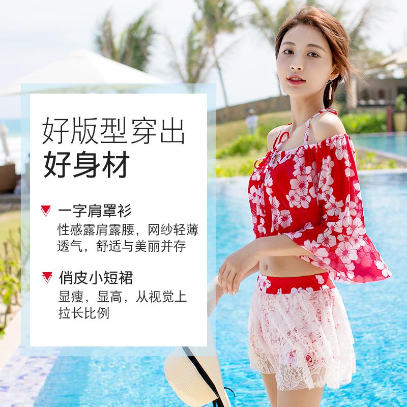 泳衣三件套分體泳裝女保守小胸顯瘦遮肚性感比基尼溫泉款可愛日系
