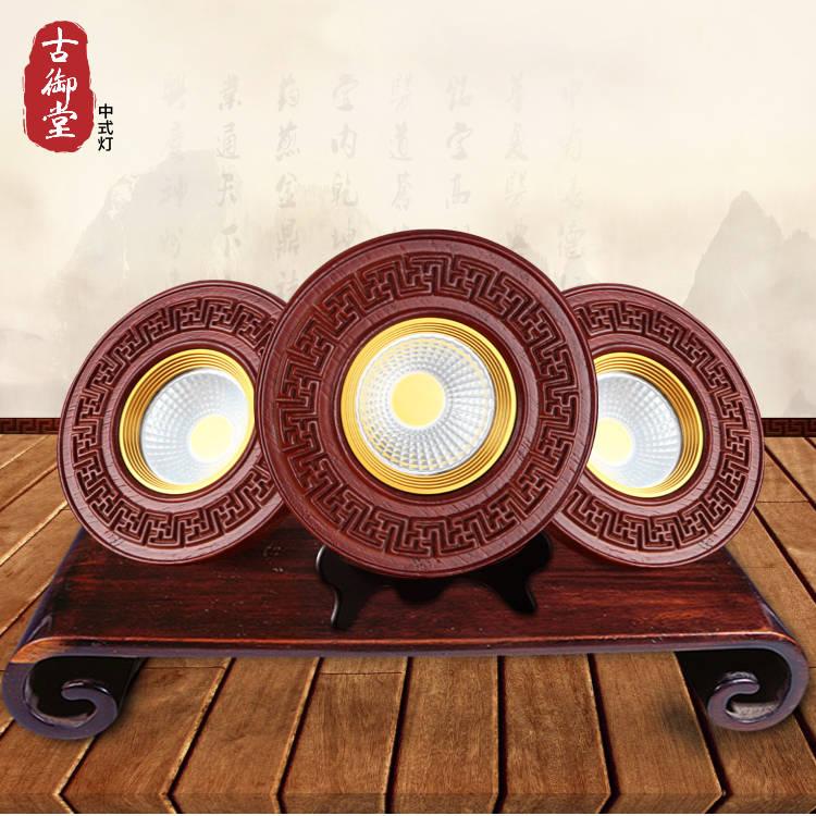 中式射灯筒灯实木中式灯具中国风仿古LED吸顶天花灯背景墙3/5/7W
