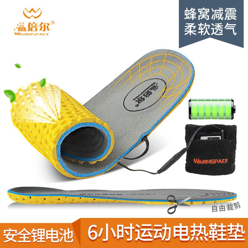温倍尔电加热鞋垫充电暖脚鞋滑雪靴加长线保暖减震运动款可洗行走