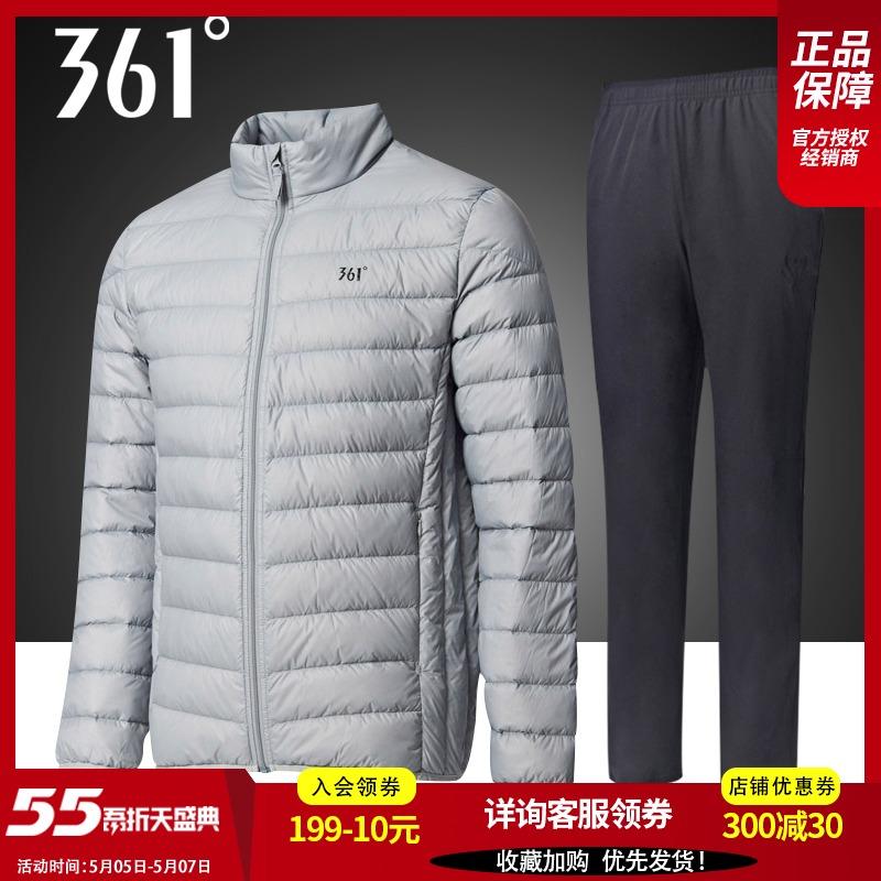 361運動套裝男夏季新款361度官方正品羽絨服保暖外套長褲兩件套 R