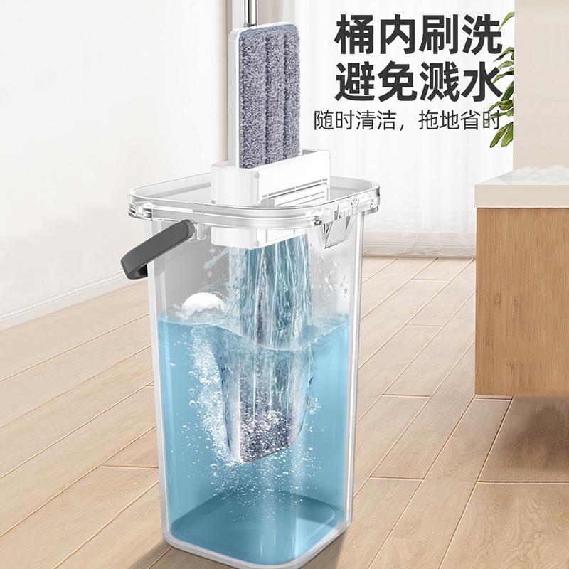 拖把2021新款免手洗吸水懒人拖地神器2020平板家用一拖墩地拖布净