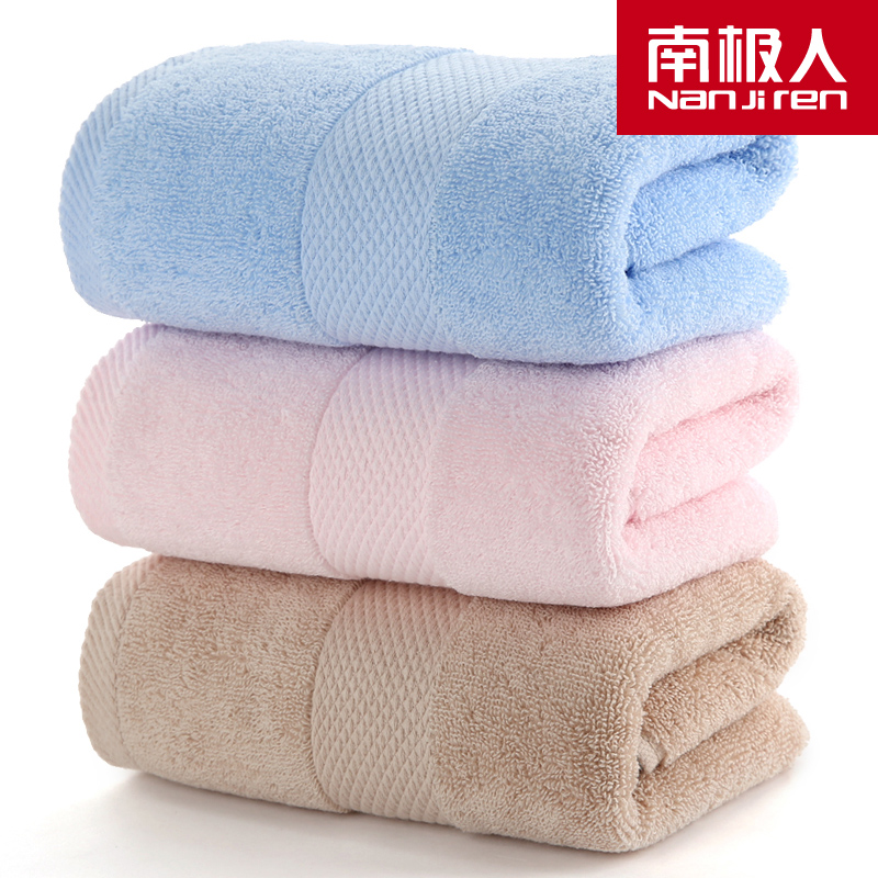 南极人3条大毛巾纯棉 加大加厚全棉洗脸面巾家用成人情侣柔软吸水
