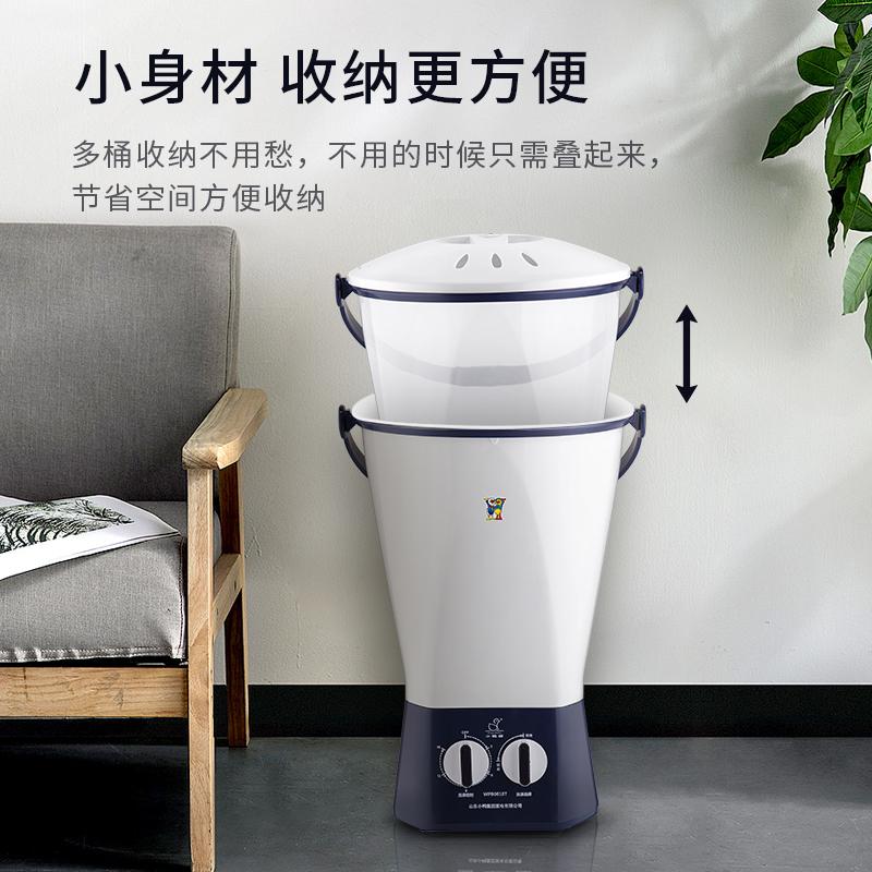 小鸭牌洗内衣裤袜子神器小型便携式家用宿舍半自动迷你分桶洗衣机