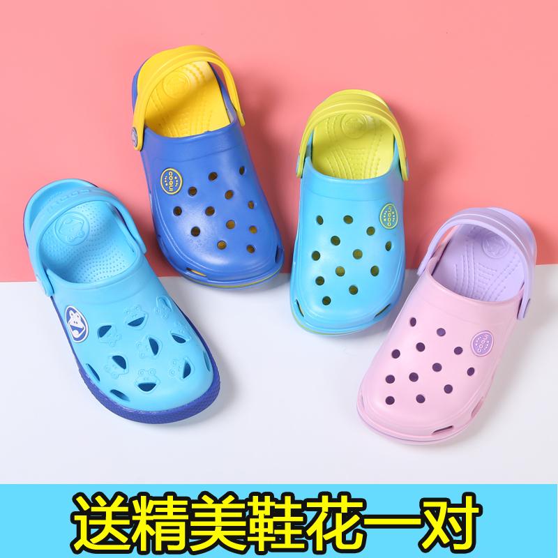 酷趣洞洞鞋儿童男女童中大童亲子夏季宝宝沙滩鞋软底拖鞋防滑凉鞋