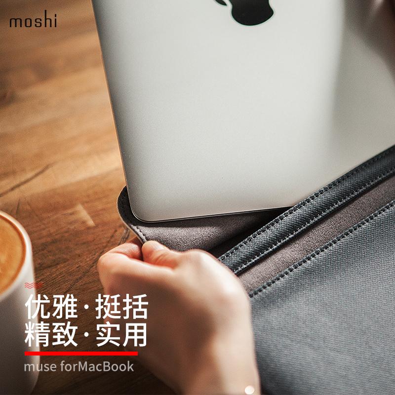 moshi摩仕MacBookair內膽包13寸MacBook Pro蘋果膝上型電腦包12寸保護套Mac Pro內膽包2019款配件13.3寸