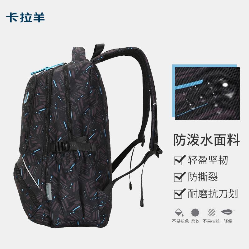 卡拉羊双肩包男大容量高中初中学生书包时尚韩版潮流休闲旅行背包