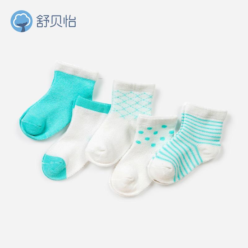 新生婴幼儿袜子小孩男宝宝地板袜非纯棉儿童防滑女童中筒袜春秋冬