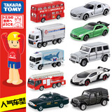How beautiful card TOMY alloy car simulation model toy car boy child TOMICA Lamborghini sports car