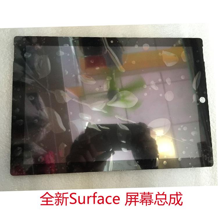 微软Surface pro3/4/5/book/Laptep维换液晶屏幕1631成修主板