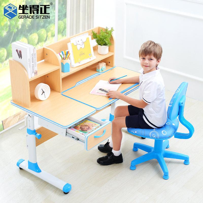 坐得正儿童学习桌椅 小学生书桌写字桌椅套装 可升降矫姿作业桌椅