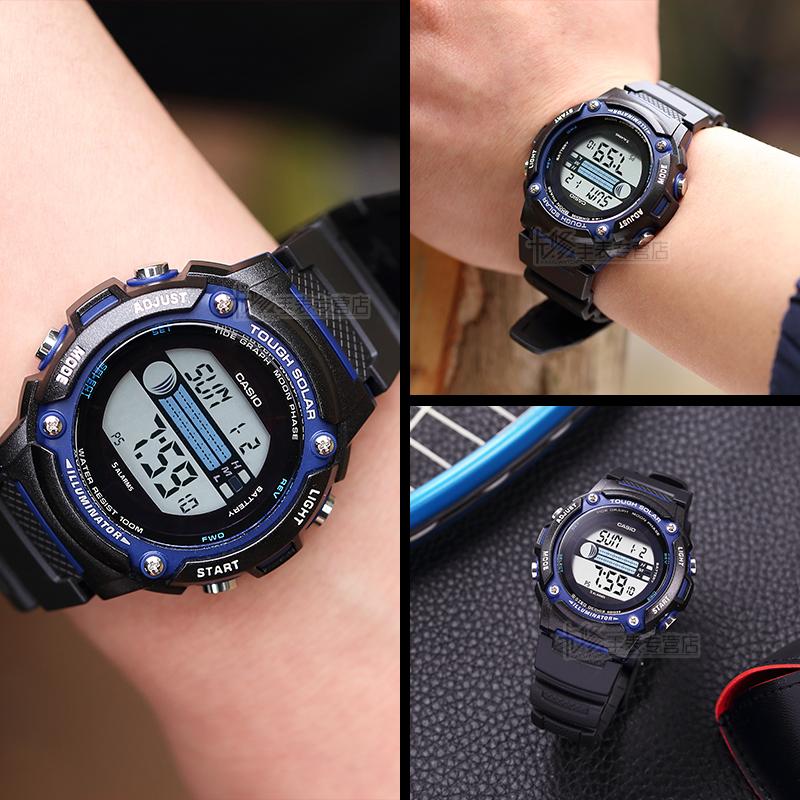 W S210 卡西欧太阳能手表男光能表学生防水日本户外运动电子表正品