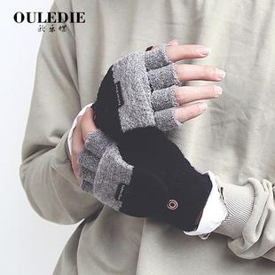 半指毛线翻盖手套男士冬季保暖