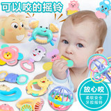 Baby rattles toys silicone can bite early childhood puzzle grasping the ball rattles, teethers can be boiled 0-3-6-12 months