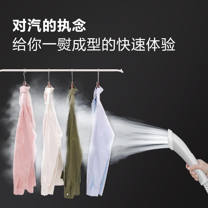 海尔挂烫机家用小型蒸汽手持电熨斗挂立式熨烫机熨衣服迷你烫衣服