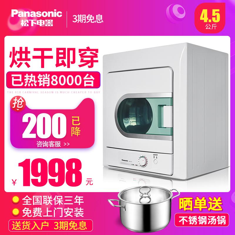 Panasonic/松下 19T滾筒式衣物乾衣機烘衣機衣服家用烘乾機非壁掛