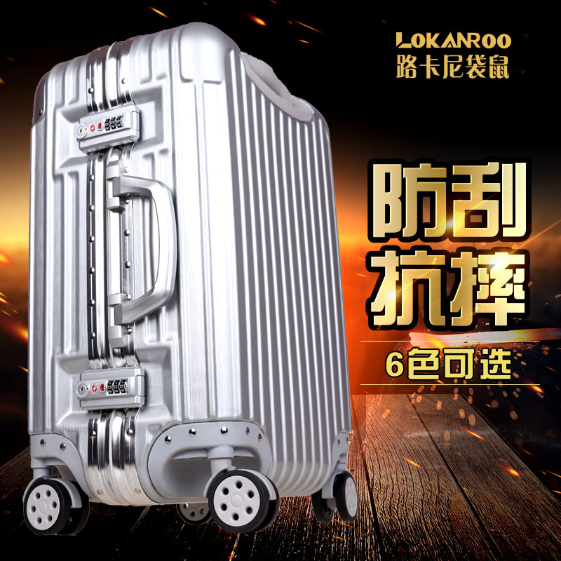 袋鼠防劃刮pc海關鎖鋁框行李登機箱28寸2426寸拉桿箱密碼箱旅行箱