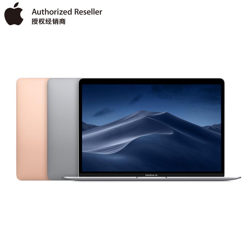 英寸笔记本电脑超薄便携商务办公新 13.3 256GB 128GB Air MacBook 苹果 Apple 款 2018 现货速发 期免息 12