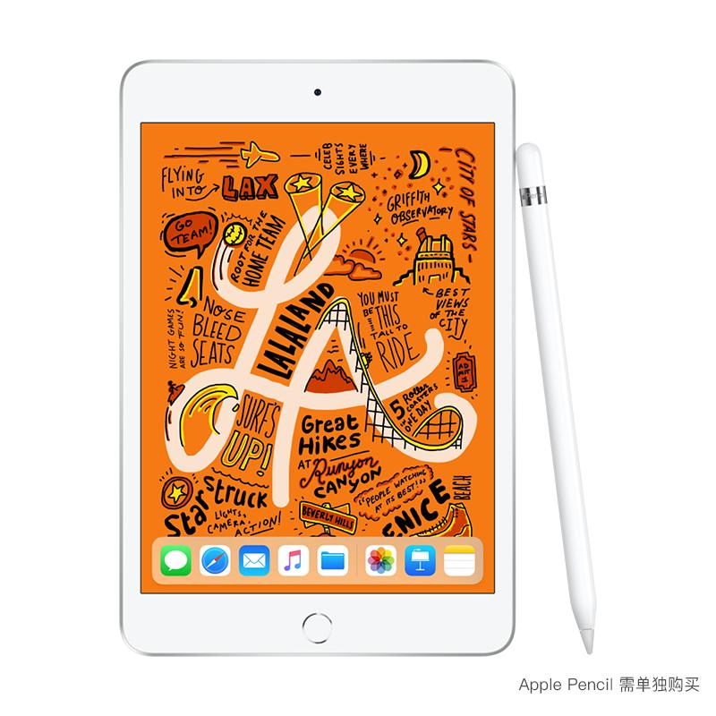 Pencil Apple 代支持 5 第 mini 新款 2019 平板电脑 mini iPad 英寸 7.9 苹果 Apple 顺丰包邮 正品国行