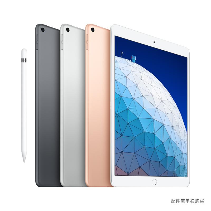 Pencil Apple 支持 新款 2019 平板电脑 Air iPad 英寸 10.5 苹果 Apple 顺丰包邮 现货速发