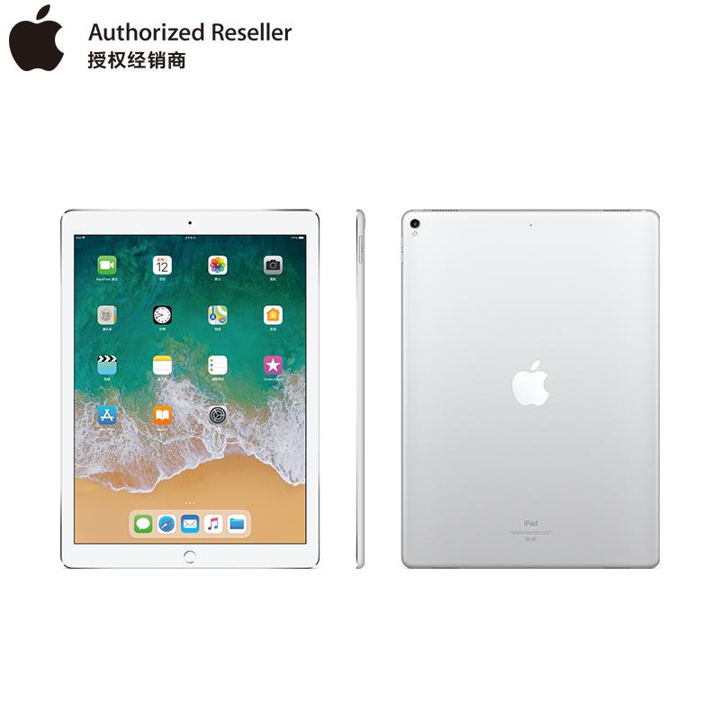 版 Wifi 256G 64G 平板电脑 Pro iPad 英寸 12.9 苹果 Apple