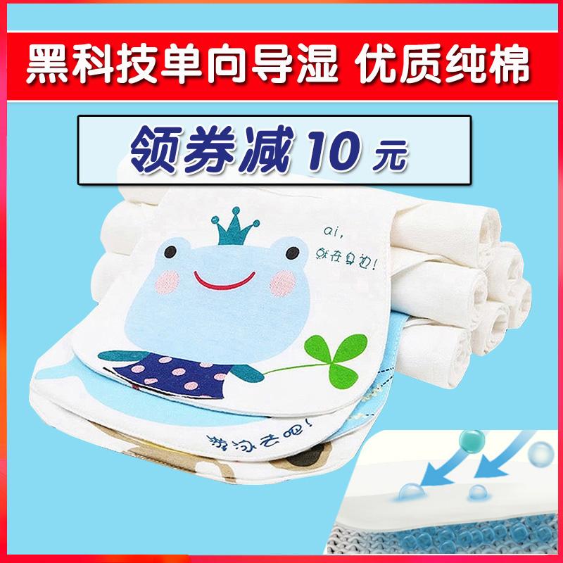 吸汗巾儿童纯棉宝宝隔汗巾垫背巾全棉0-1-3-6岁幼儿园 中大童婴儿