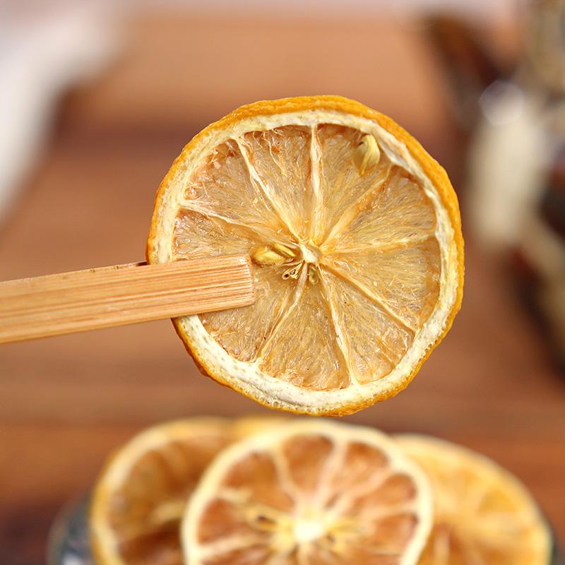 件包邮 2 任意 花茶 柠檬茶泡水 蜂蜜冻干柠檬片 柠檬片泡茶