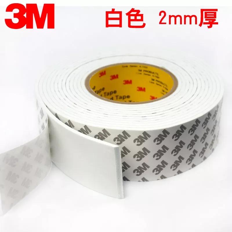 3M双面胶强力加厚海绵泡沫泡棉相框镜子照片墙双面胶带无痕粘固定