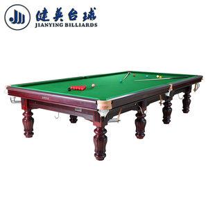 包邮安装健英台球桌钢库JY-106英式斯诺克标准成人桌球台家用案子