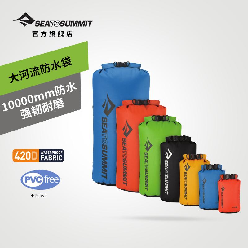 seatosummit户外漂流防水袋防水背包 衣物干燥袋大河流防水袋420D