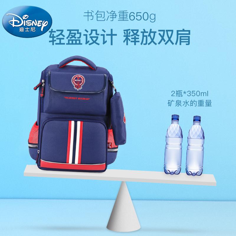 【迪士尼】儿童减负书包送笔袋