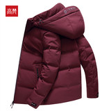 Gao Fan men's clothing 2019 winter new down jacket men's short paragraph detachable hooded cold warm thick coat tide