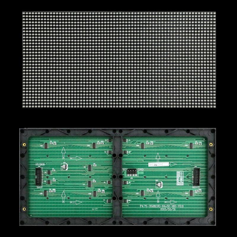 3.75单红单元板 3.75单色室内显示屏 P4.75电子广告显示屏