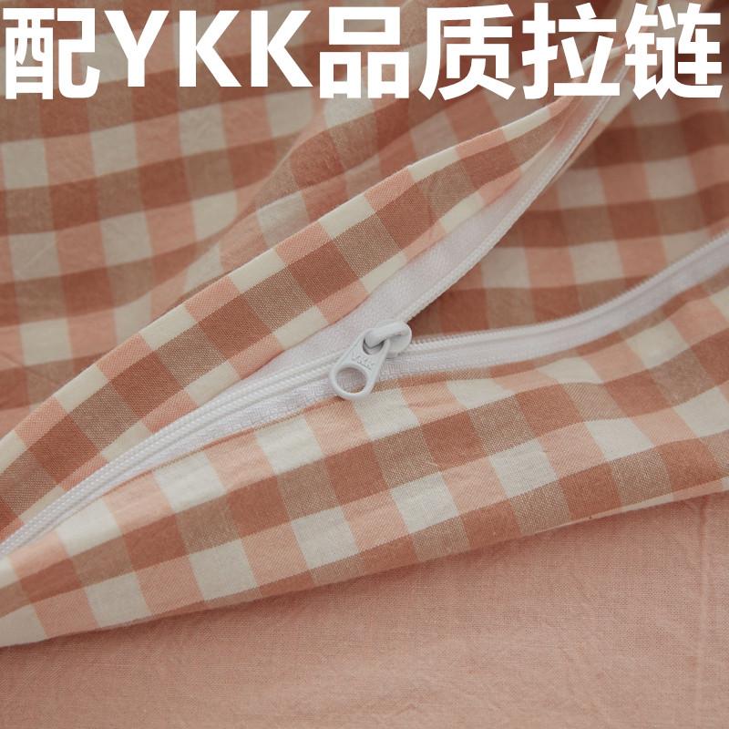 潮牌被套单件被套一件学生宿舍单人纯棉被罩单件双人1.5x2米×2.3