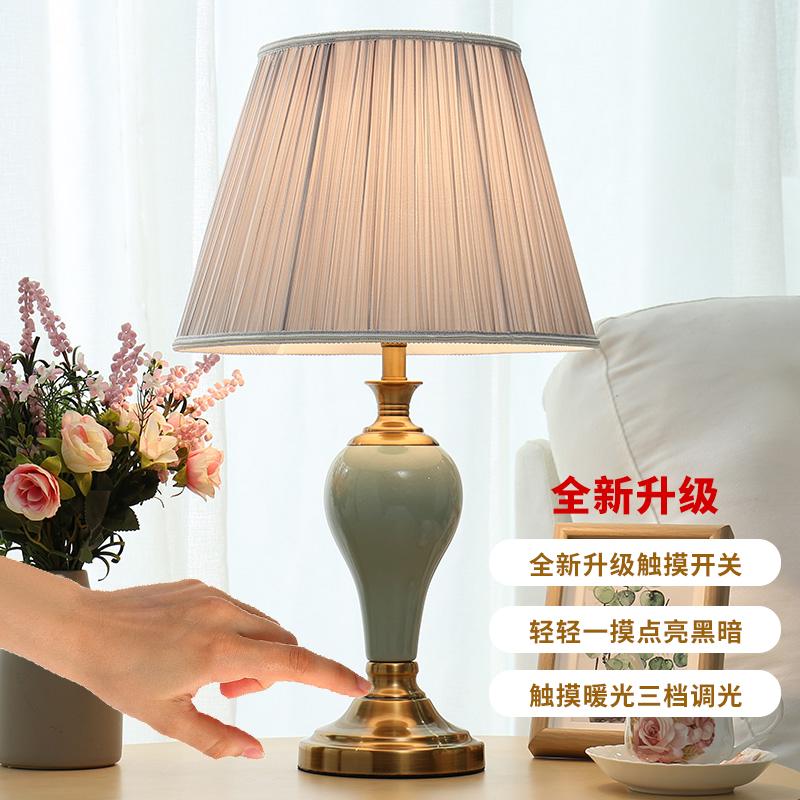 美式陶瓷小台灯卧室床头灯创意婚房温馨欧式简约现代北欧轻奢灯具