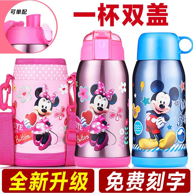 迪士尼兒童保溫杯帶吸管兩用男女小學生防摔水杯幼兒園寶寶水壺
