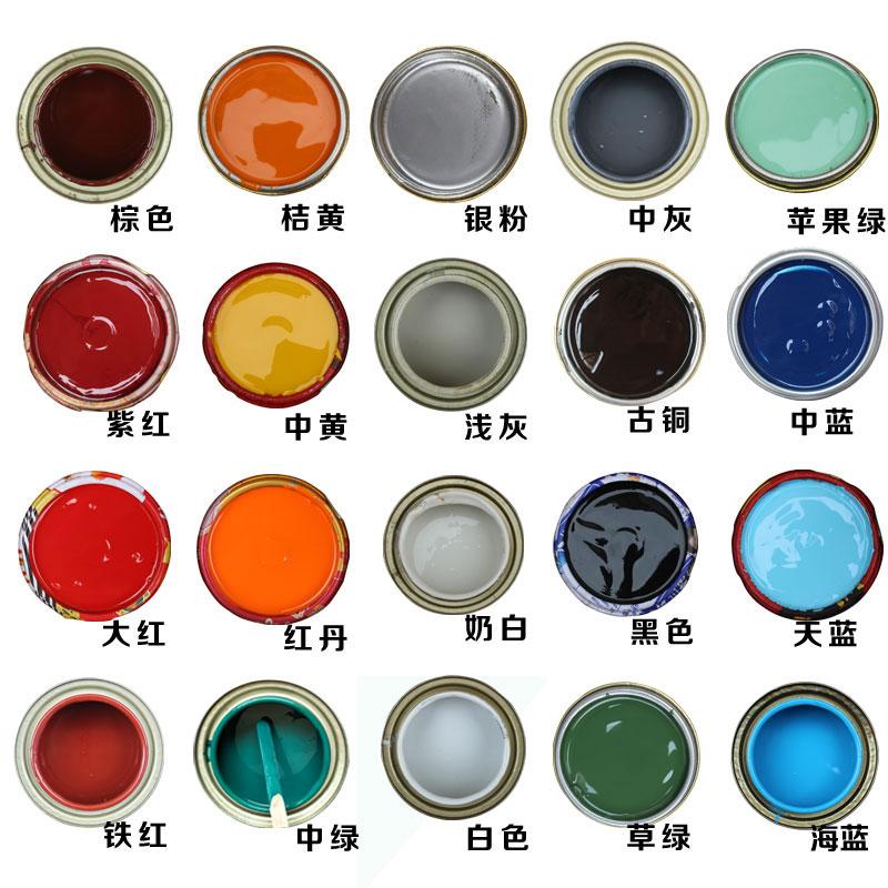 铁门防锈漆栏杆防锈调和油漆金属防锈漆0.6KG 小罐装 全国包邮中