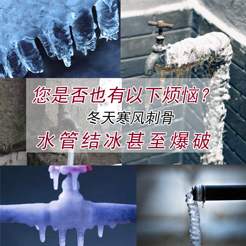 橡塑保温管太阳能热水器水管防冻保温套空调保温管套隔热保温棉