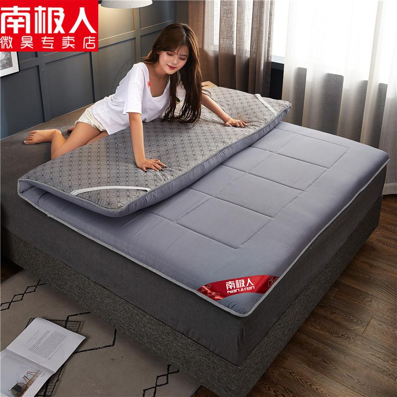 加厚床垫软垫床褥子榻榻米双人宿舍家用单人学生租房专用海绵垫被