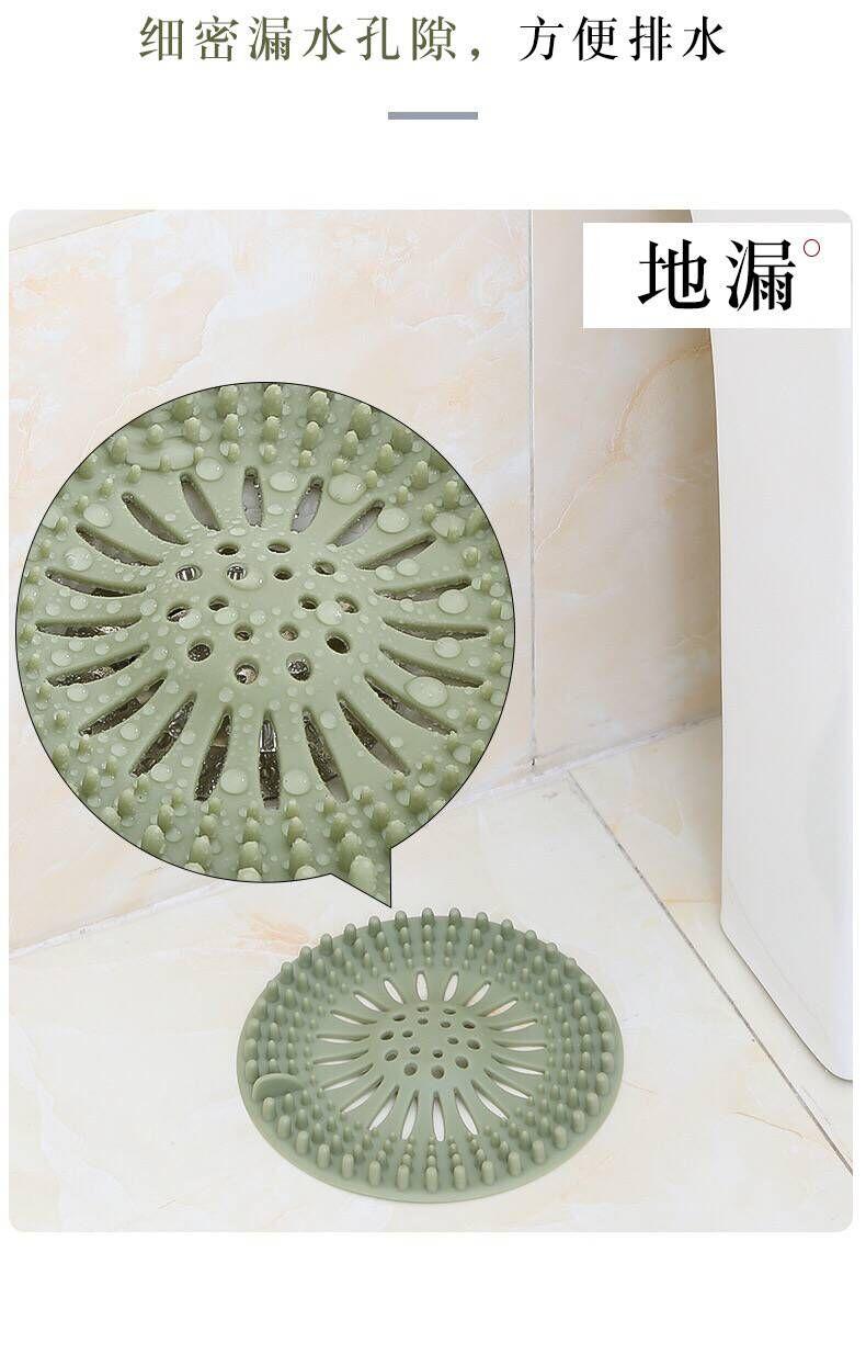 水槽排水口過濾網衛生間下水道地漏網硅膠廁所網蓋子浴室廚房毛發